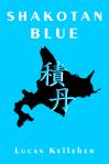 Shakotan Blue front_cover
